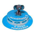 Торт Слоненок на годик