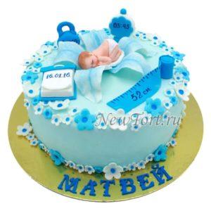Голубой торт на рождение