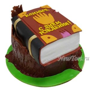 Торт-книга Гравити фолз