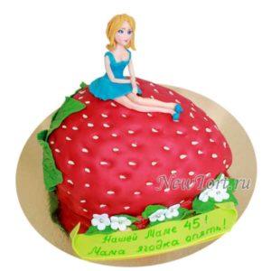 Торт 45 - ягодка опять