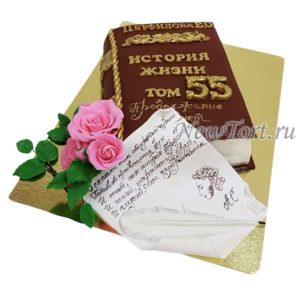 Торт книга-жизни с розами