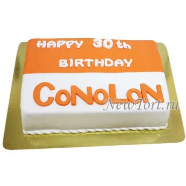 Торт Happy Birthday