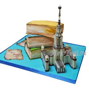 Торт для МГУ
