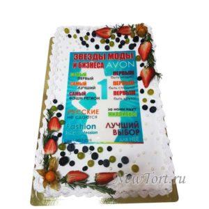 Корпоративный торт для журнала