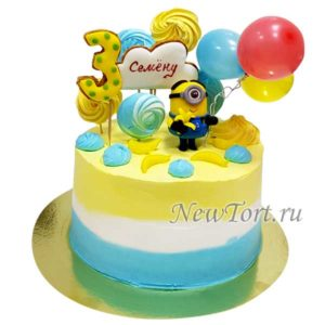 Торт Миньоны с шариками без мастики