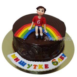 Торт мальчик на радуге