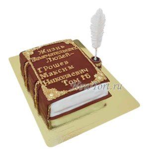 Торт-книга на 16 лет