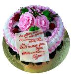 Торт розы и стихи