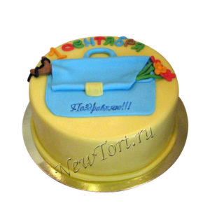 Торт с портфелем на 1 сентября
