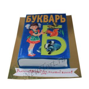 Торт книга на первое сентября