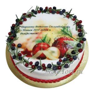 Новогодний торт с пожелание