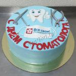 Корпоративный торт для стоматологии