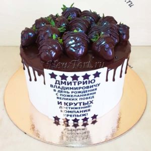 Rорпоративный торт с шоколадом и клубникой