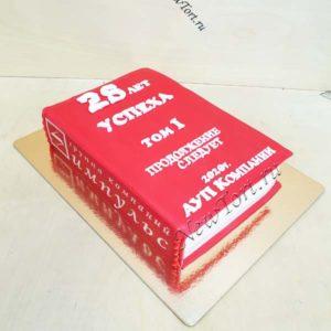 Корпоративный торт в виде кники